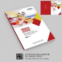 红色医疗医药产品画册封面