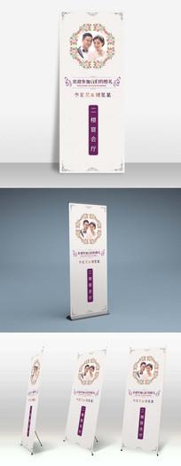 婚礼指引牌展架