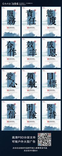 简洁水彩中国风企业文化展板