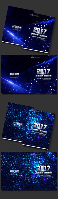 蓝色商务企业画册封面设计