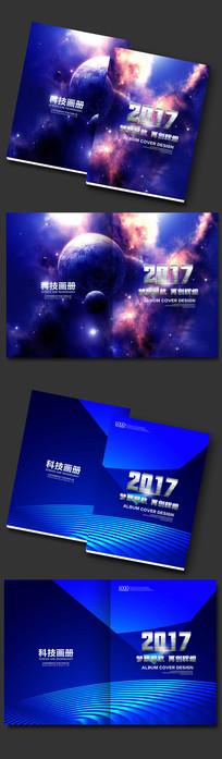 蓝色现代简约工程画册封面