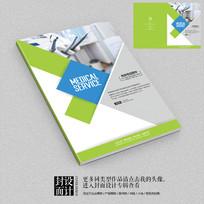 绿色现代清爽医疗器械画册封面