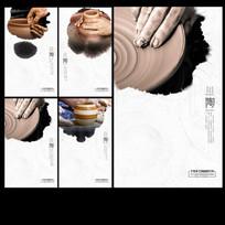 全套陶艺制作陶文化中国风意境海报