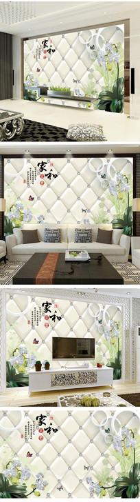 软包君子兰花朵3D背景墙