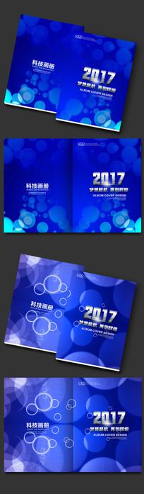 时尚蓝色企业画册封面