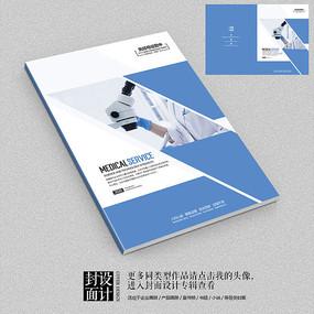 医疗医学形容蓝色宣传册封面设计