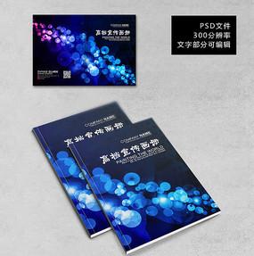 炫彩波点蓝色科技企业画册封面