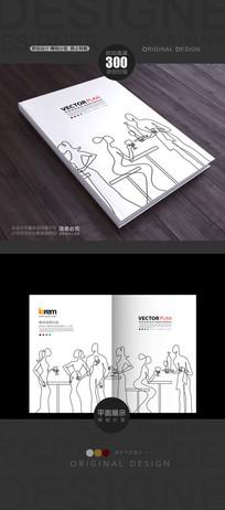 餐厅手绘人物主题画册封面