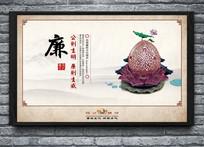 传统文化中国风廉政文化展板