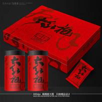 典藏大红袍茶包装设计展开图