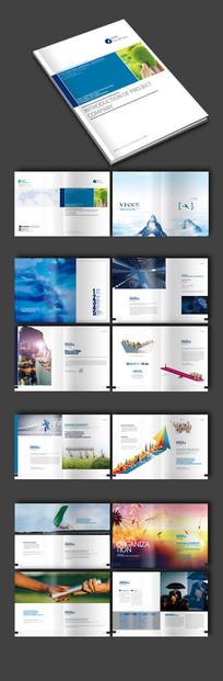 高档商务宣传手册设计