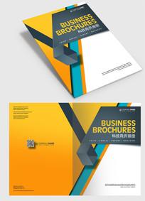黄色立体画册封面设计