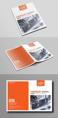 简约风格企业画册封面设计