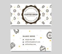 咖啡店名片设计模板AI AI