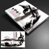 毛笔书法培训学校教育画册封面下载