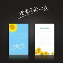太阳花向日葵心愿卡设计