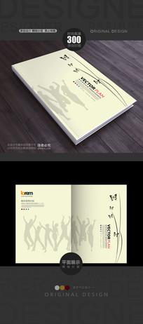 同学纪念册创意封面