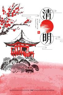 中国风清明节踏青海报设计
