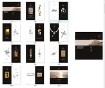 艾唯珠宝产品形象画册