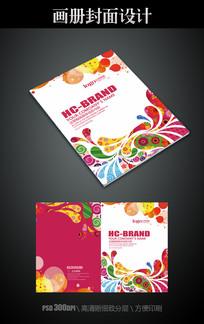 彩色花纹布艺服饰画册封面