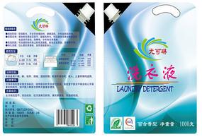 炫感1公斤洗衣液软袋包装模板