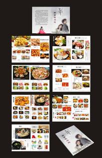 韩国料理菜谱 CDR