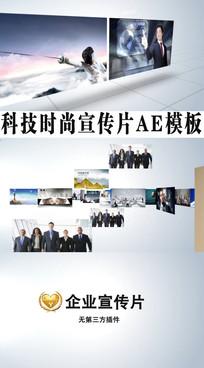 科技商业企业宣传AE模板 aep
