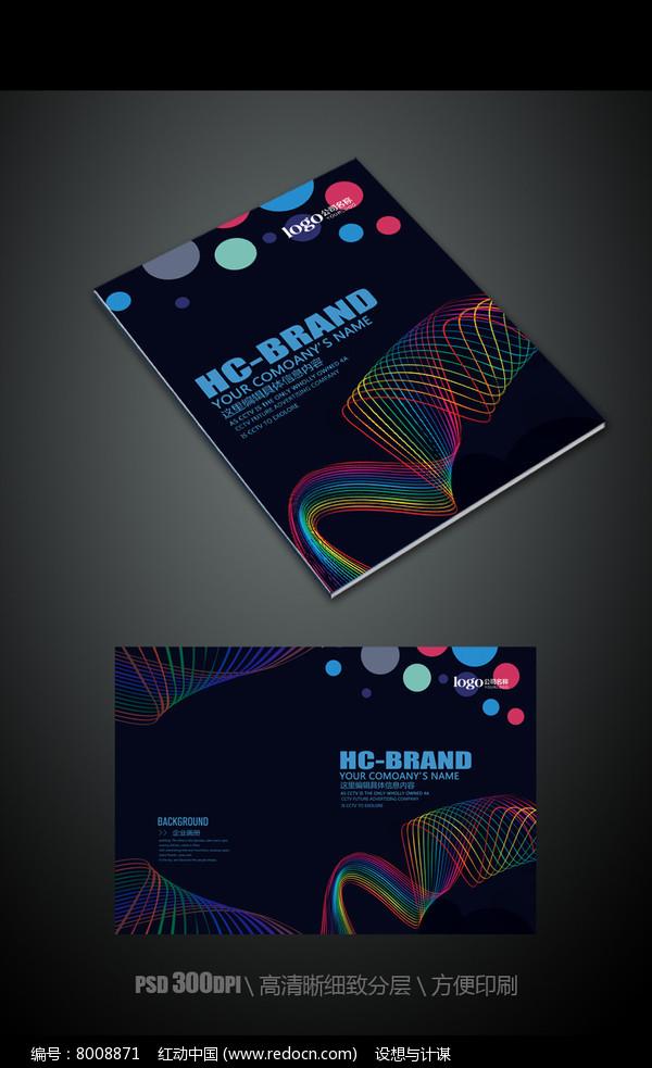 酷黑动感线条画册封面模板图片
