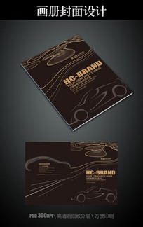 酷黑时尚汽车画册封面设计
