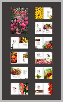 水果画册模板