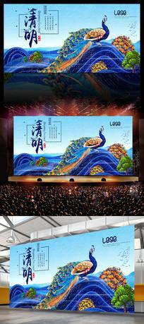 小清新清明节春游踏青祭祀海报设计