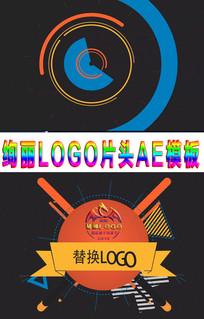 旋转企业LOGO片头AE模版