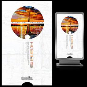 扬帆起航中国风美术培训海报设计