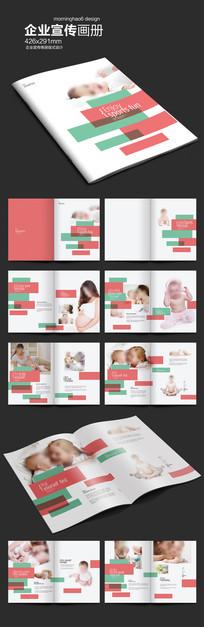 元素系列长方形孕婴产品画册图片