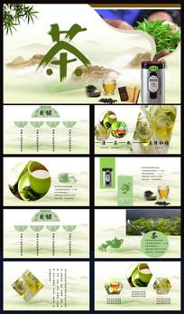 中国风茶文化茶叶产品介绍PPT