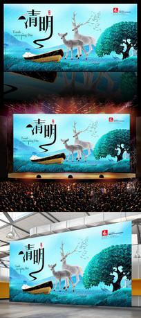 中国风唯美小清新清明节海报设计 PSD