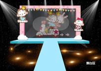 宝宝宴舞台 PSD