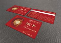 餐厅红色vip会员卡