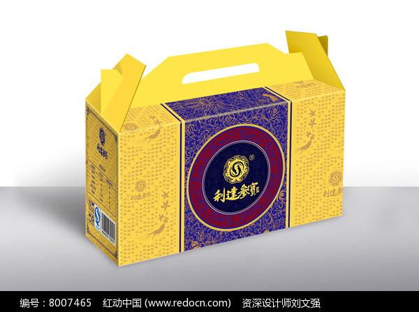 大气黄色礼盒包装图片