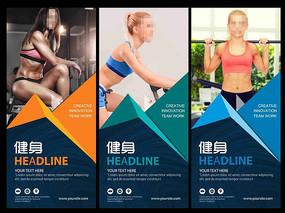 动感健身海报设计