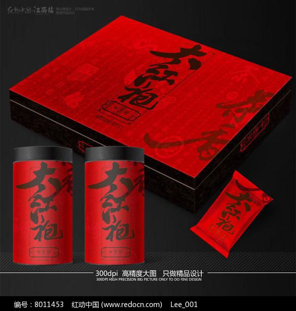 高端大红袍茶叶包装设计展开图