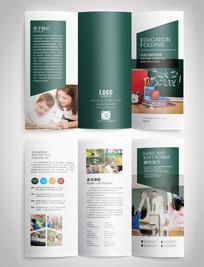 军绿色简洁教育宣传三折页