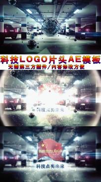 科技标志演绎LOGO片头AE模板