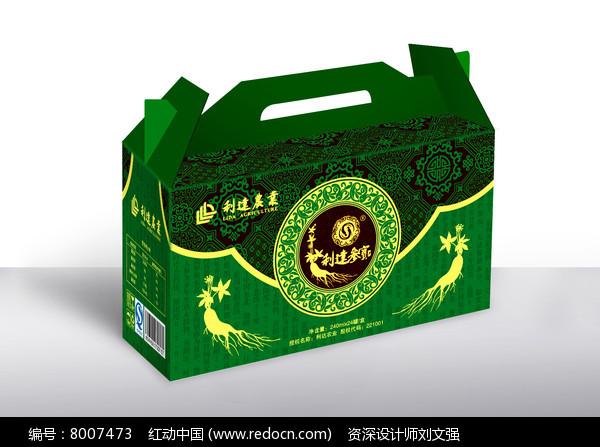 绿色尊贵礼盒包装 图片