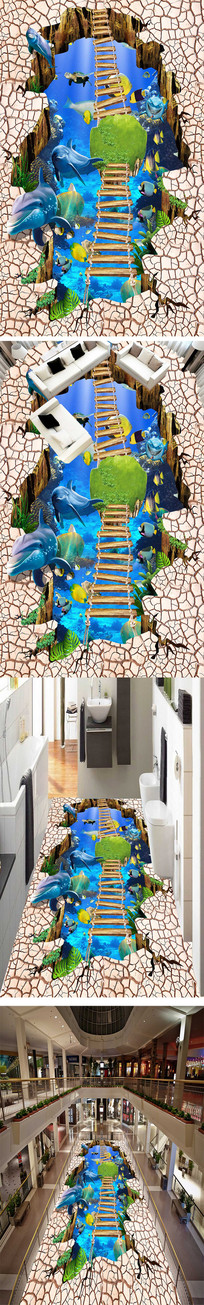 商场3D立体海洋世界海豚天梯地板画