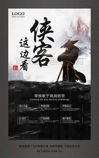 ju111net九州app