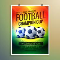 足球海报素材AI