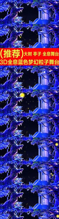 3D全息蓝色梦幻粒子舞台视频
