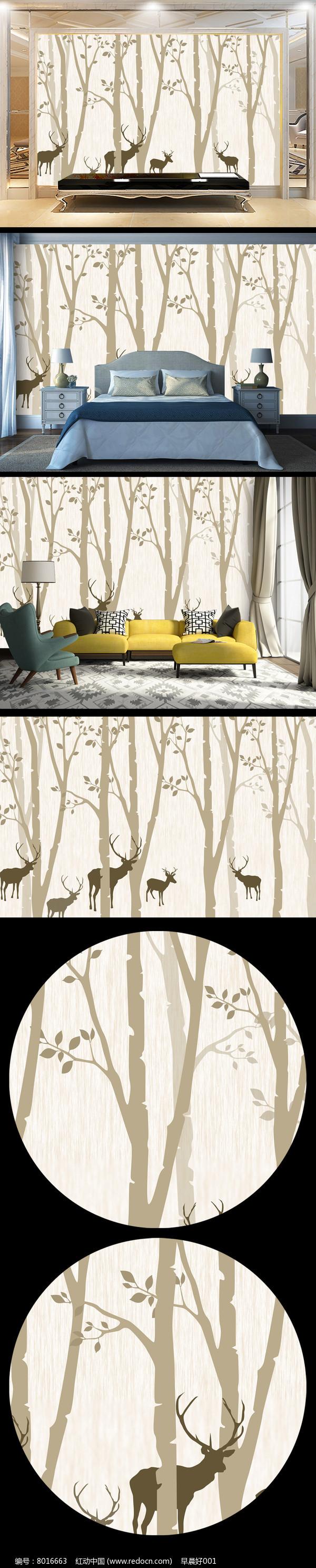 北欧风树木小鹿背景墙图片