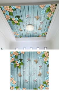 地中海木纹蝴蝶3d天花板背景墙